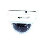HD-4217 - 1080P WDR Mini Dome IP Camera with 2.1 MegaPixel CMOS Image Sensor and 65' Infrared Night Vision + 100 degree Wide View