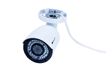 HD-5217 - HD 1080P 2.0 MP IP Bullet Security Camera - with Infrared Night Vision