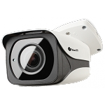 HD-9447 - 4MP (2688x1520) Outdoor IR Bullet Camera with WDR and motorized zoom lens with auto-focus